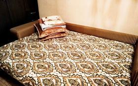 1-комнатная квартира, 36 м² посуточно, Хиуаз Доспановой 102 — Петровского за 6 000 〒 в Уральске