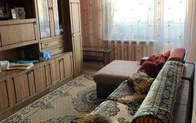 2-комнатная квартира, 45 м², 2/5 этаж, Куляш Байсейитовой 101/1 за ~ 13.8 млн 〒 в Нур-Султане (Астана), Сарыарка р-н