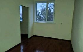 2-комнатный дом помесячно, 44 м², 8 сот., улица Рыскулова 554 — улица Еркобек за 35 000 〒 в Шымкенте