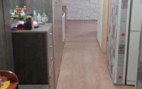 3-комнатная квартира, 60 м², 5/5 этаж, 50 лет Октября 18 за 15 млн 〒 в Рудном