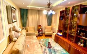 3-комнатная квартира, 67.7 м², 5/5 этаж, Рыскулова 259 за 17 млн 〒 в Талгаре