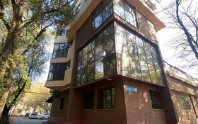 Здание, Абылай Хана — Маметова площадью 450 м² за 1.4 млн 〒 в Алматы, Алмалинский р-н