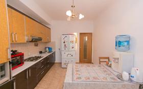 3-комнатная квартира, 138.6 м², 10/10 этаж, Алихана Бокейханова 2 за 38.5 млн 〒 в Нур-Султане (Астана), Есиль р-н