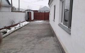 4-комнатный дом, 70 м², 6 сот., Менделеева 4 за 15 млн 〒 в Таразе
