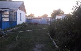 4-комнатный дом, 54 м², 30 сот., Набережная 26 за 3 млн 〒 в Киевке