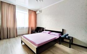 1-комнатная квартира, 50 м², 6/9 этаж посуточно, мкр. Батыс-2, Сактагана Баишева 7Ак3 за 9 000 〒 в Актобе, мкр. Батыс-2