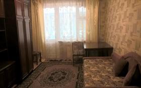 2-комнатная квартира, 46.5 м², 2/5 этаж, Кердери 138 — Пр.Абая за 13.5 млн 〒 в Уральске
