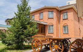 4-комнатный дом посуточно, 350 м², Комсомольский, Кыз Жибек 51 за 80 000 〒 в Нур-Султане (Астане), Есильский р-н