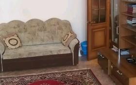 2-комнатная квартира, 44 м², 5/5 этаж, Комсомольский — Комсомольский за 4.7 млн 〒 в Темиртау