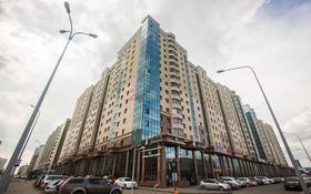 2-комнатная квартира, 59.3 м², Мангилик Ел 17 за 18 млн 〒 в Нур-Султане (Астана)