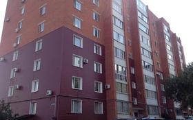 2-комнатная квартира, 90 м², 6/9 этаж, 6 микрорайон 3А за 23.5 млн 〒 в Костанае