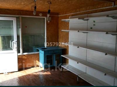 Киоск площадью 8 м², Продам киоск за 1.5 млн 〒 в Усть-Каменогорске — фото 4