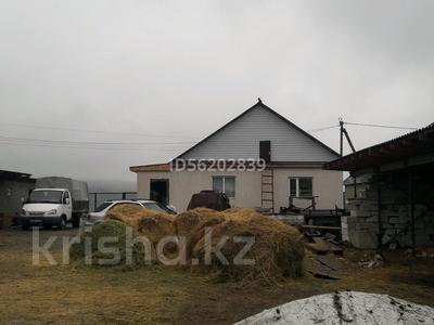 4-комнатный дом, 80 м², 10 сот., Енбек за 12 млн 〒 в Талдыкоргане — фото 6