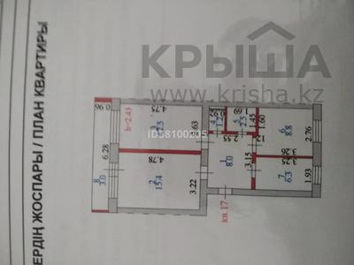 3-комнатная квартира, 56 м², 1/5 этаж, Фахд бен Абдулл Азиз 1 — Жарсуат за 15.7 млн 〒 в Нур-Султане (Астана), Сарыарка р-н — фото 5