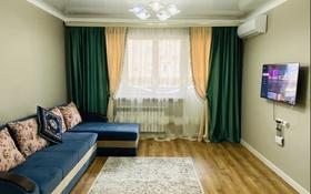 1-комнатная квартира, 40 м², 8/10 этаж по часам, мкр Аксай-5 25 — Жубанова за 1 500 〒 в Алматы, Ауэзовский р-н