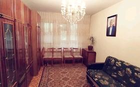 5-комнатная квартира, 83.5 м², 1/5 этаж, мкр Юго-Восток, 28й микрорайон 29 — Строителей за 24 млн 〒 в Караганде, Казыбек би р-н