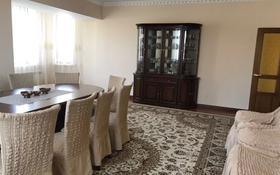 6-комнатный дом, 350 м², 15 сот., Богенбай батыра 1177 — Отырар за ~ 75 млн 〒 в Актобе, мкр 12