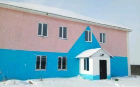 Промбаза 1.6 га, улица 85 15б за 550 млн 〒 в Нур-Султане (Астана), р-н Байконур