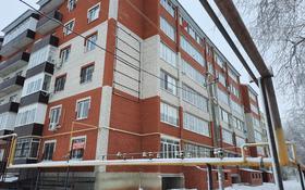 3-комнатная квартира, 81 м², 1/6 этаж, Гарифуллы Курмангалиева — ДПО за 17 млн 〒 в Уральске