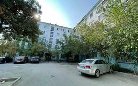 3-комнатная квартира, 62 м², 4/5 этаж, улица Коркыт Ата 32 за 14 млн 〒 в