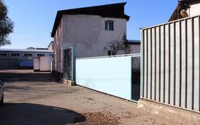 Промбаза 185 соток, Красногорская улица 71 за 460 млн 〒 в Алматы, Турксибский р-н