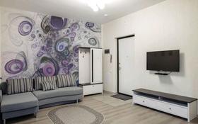 2-комнатная квартира, 50 м² посуточно, Розыбакиева 178 — Байкадамова за 18 000 〒 в Алматы, Бостандыкский р-н