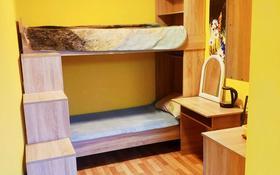 1-комнатный дом помесячно, 14 м², мкр Тастак-3 — Толе-би за 60 000 〒 в Алматы, Алмалинский р-н