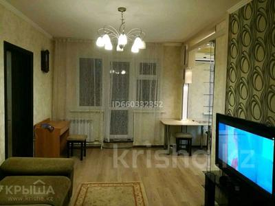 2-комнатная квартира, 47 м², 5/5 этаж посуточно, Гоголя 55 за 8 000 〒 в Караганде, Казыбек би р-н — фото 3