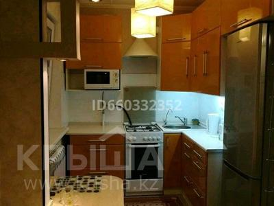 2-комнатная квартира, 47 м², 5/5 этаж посуточно, Гоголя 55 за 8 000 〒 в Караганде, Казыбек би р-н — фото 6