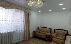 2-комнатная квартира, 55.6 м², 8/9 этаж, Жамбыла Жабаева 154 — Муканова за 21.5 млн 〒 в Петропавловске