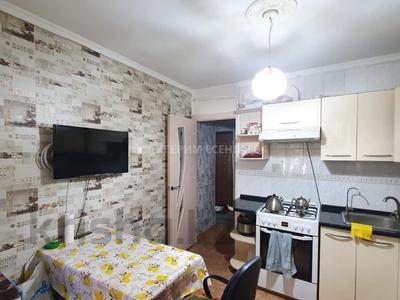 1-комнатная квартира, 32 м², 5/5 этаж, мкр Орбита-2 7 за 12 млн 〒 в Алматы, Бостандыкский р-н — фото 2