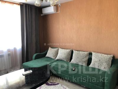 1-комнатная квартира, 32 м², 5/5 этаж, мкр Орбита-2 7 за 12 млн 〒 в Алматы, Бостандыкский р-н
