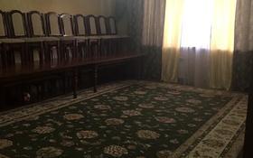 5-комнатный дом, 190 м², 8 сот., Алтын-Ауыл за 33 млн 〒 в Каскелене
