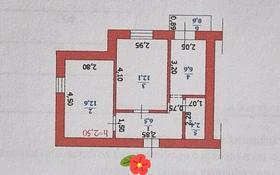 2-комнатная квартира, 42 м², 2/5 этаж, улица Жаксыгулова за 7.3 млн 〒 в Уральске