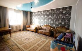 6-комнатный дом, 170 м², 10 сот., Нур 36 — Шыгыс за 20 млн 〒 в Талдыкоргане