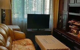 2-комнатная квартира, 55 м², 1 этаж, 8-й мкр за 12 млн 〒 в Актау, 8-й мкр