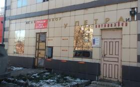 Помещение площадью 94.2 м², Ильяшева 47/2 за 12.5 млн 〒 в Семее