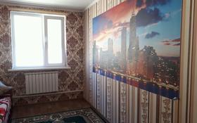 4-комнатный дом, 101 м², 5 сот., улица Ахмета Байтурсынова за 14.5 млн 〒 в Уральске