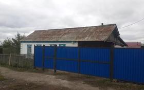 4-комнатный дом, 64 м², 17 сот., Интернациональная за 8 млн 〒 в Щучинске