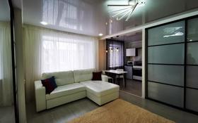 2-комнатная квартира, 60 м², 2/50 этаж посуточно, Каирбекова 353/1 — Киевская за 10 000 〒 в Костанае