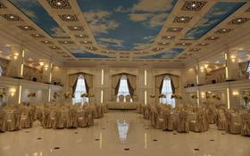 Банкетный Зал за ~ 1.5 млрд 〒 в Алматы, Бостандыкский р-н