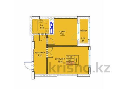 1-комнатная квартира, 37.36 м², Нажимеденова за ~ 14 млн 〒 в Нур-Султане (Астане)