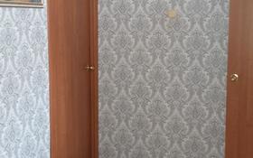 1-комнатная квартира, 32 м², 1/5 этаж, улица Алтынсарина 28 за 8.5 млн 〒 в Костанае