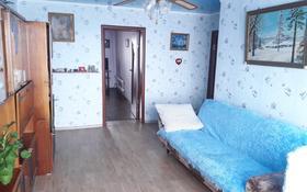 3-комнатная квартира, 60 м², 8/10 этаж, 50 лет Октября 102 за 9.5 млн 〒 в Рудном