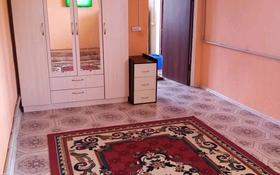 2-комнатный дом, 48 м², 5 сот., Каратау 40 за 4 млн 〒 в Уштереке