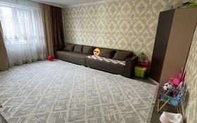 2-комнатная квартира, 62 м², 4/10 этаж, мкр Аксай-1, Саина 1а за 32.5 млн 〒 в Алматы, Ауэзовский р-н