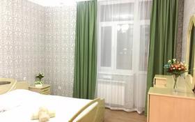 2-комнатная квартира, 55 м², 9/15 этаж посуточно, Мəнгілік Ел 51 за 12 000 〒 в Нур-Султане (Астана), Есиль р-н