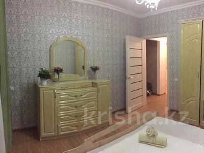 2-комнатная квартира, 55 м², 9/15 этаж посуточно, Мəнгілік Ел 51 за 12 000 〒 в Нур-Султане (Астана), Есиль р-н — фото 4