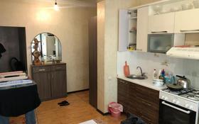 1-комнатная квартира, 42 м², 3/5 этаж, мкр Аксай-2, Мкр Аксай-2 за 15.4 млн 〒 в Алматы, Ауэзовский р-н