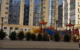3-комнатная квартира, 90 м², 11/13 этаж, Розыбакиева за ~ 68 млн 〒 в Алматы, Бостандыкский р-н